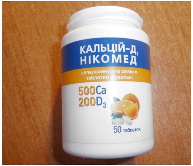 Прием препарата предотвращает чрезмерный синтез паратиреоидного гормона, усиливающего резорбцию костной ткани