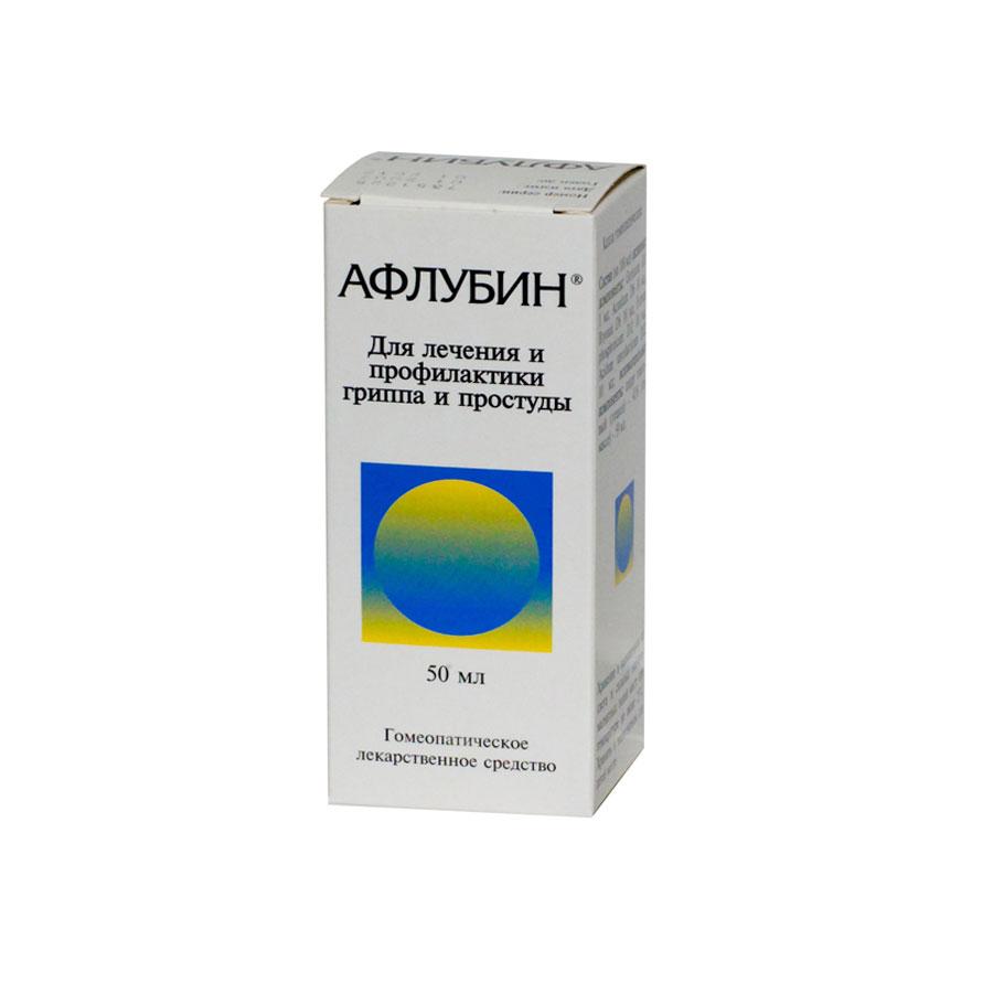Поставляется Афлубин как в виде таблеток, так и в виде капель, при этом, что первое, что второе одинаково эффективно.