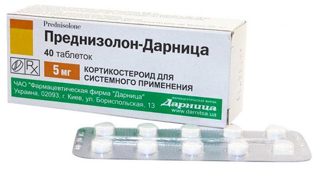 Преднизолон используют для снятия воспалительных процессов, которые сопровождаются сильными болями, однако данный препарат стоит принимать с осторожностью, чтобы избежать возможных противопоказаний