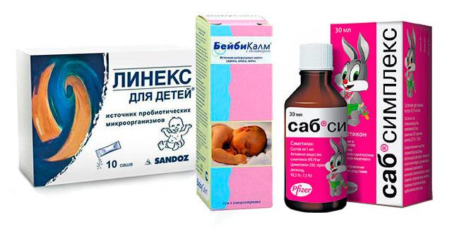 Перед использованием аптечных препаратов стоит проконсультироваться с педиатром, чтобы кишечная колика у детей прошла быстрее и не вызвала осложнений