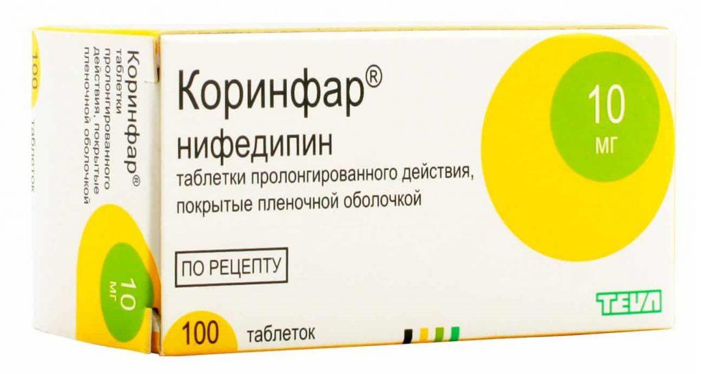Коринфар – лекарственный препарат группы блокаторов кальциевых каналов, обладающий выраженным антиангинальным и гипотензивным эффектом