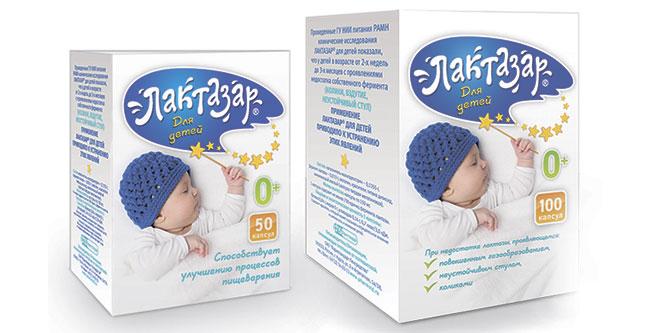 Применение фермента Лактазар помогает эффективнее переваривать грудное молоко, без прерывания грудного вскармливания, и позволяет полноценно использовать в рационе питания ребенка молочные продукты