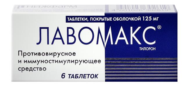 Лавомакс производится в Российской Федерации. Препарат характеризуется выраженным иммуностимулирующим и сильным противовирусным воздействием. Применяется для профилактики или лечения у пациентов старше 12 лет