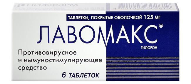 Лавомакс - препарат российского производства, средство для лечения и профилактики ОРВИ и гриппа