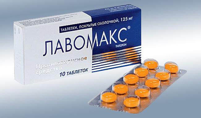 Лавомакс выпускают в форме таблеток оранжевого цвета, покрытых оболочкой, таблетки пакуют в блистеры по 6 или 10 таблеток в пластине