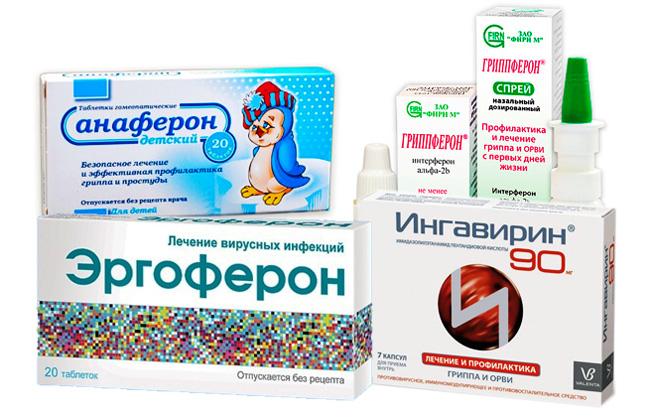 Существуют препараты, которые схожи по терапевтическому действию с Лавомакс