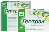 Гептрал – инструкция, показания, состав, способ применения для лечения печени в ампулах и таблетках