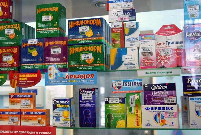Как правило, эффективные препараты стоят дорого, но существует ряд лекарств с тем же действующим веществом по более приемлемой цене. Поинтересуйтесь об этом у фармацевта или врача