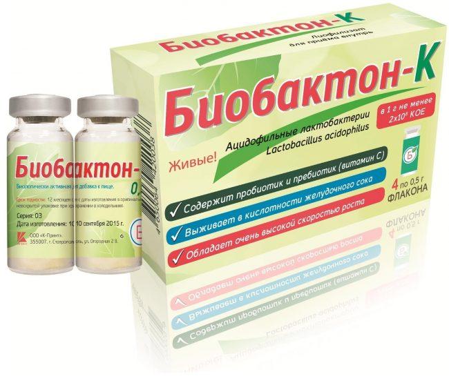 Применяют как дополнительное средство для восстановления кишечной микрофлоры при многих заболеваниях и состояниях
