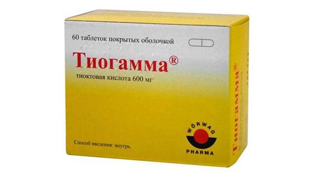 Препарат Тиогамма значительно увеличивает уровень гликогена в печени, снижает концентрацию глюкозы в крови, помогая человеку преодолеть инсулинорезистентность, улучшает состояние периферических нервных волокон