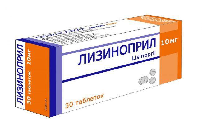 Лизиноприл вызывает снижение артериального давления (и систолического, и диастолического) и сопротивления почечных сосудов