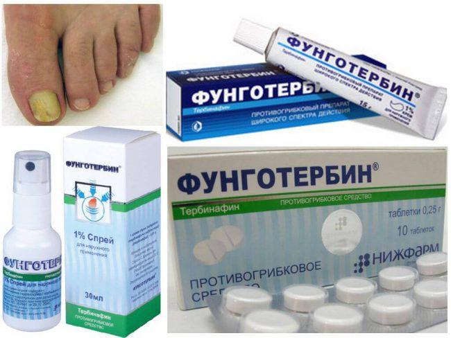 Фунготербин рекомендуют принимать при кандидозе, лишае и поражении кожи дерматофитами