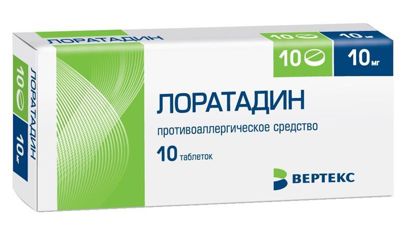 Препарат Лоратадин поможет при аллергии как ребенку, так и взрослому при отсутствии противопоказаний к его применению