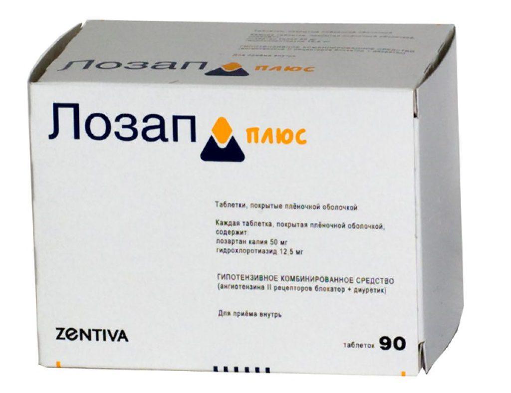 Лозап относится к пролекарствам, так как его активный метаболит (метаболит карбоксильной кислоты), образующийся в процессе биотрансформации, обладает антигипертензивным действием