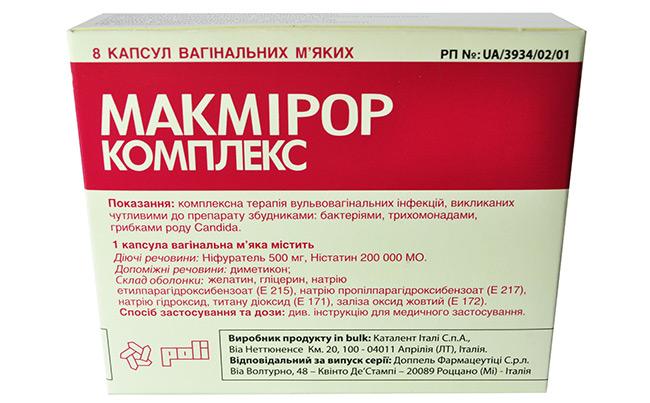Современный препарат Макмирор снимает симптомы воспаления и инфекции мочевыводящих путей, стимулирует отток желчи и улучшает обмен веществ