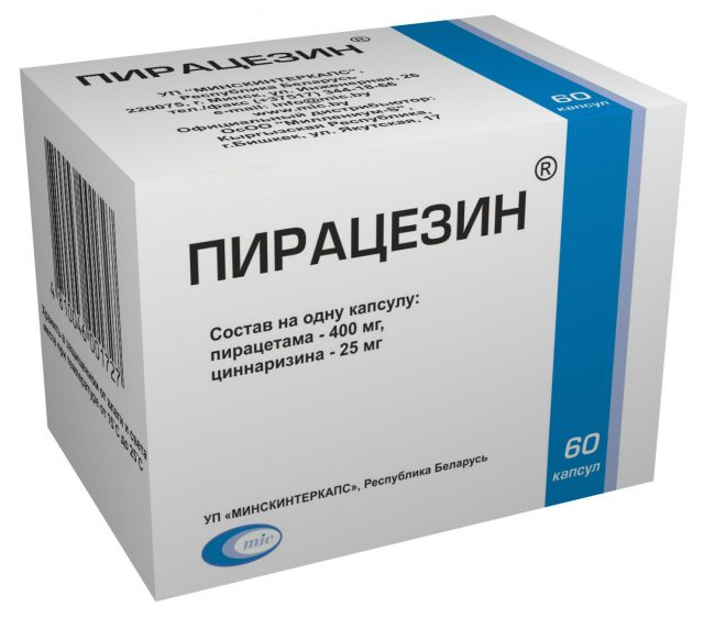 Применяется пирацезин в комплексной терапии хронической цереброваскулярной недостаточности, заболеваний ЦНС, сопровождающихся снижением интеллектуально-мнестических функций