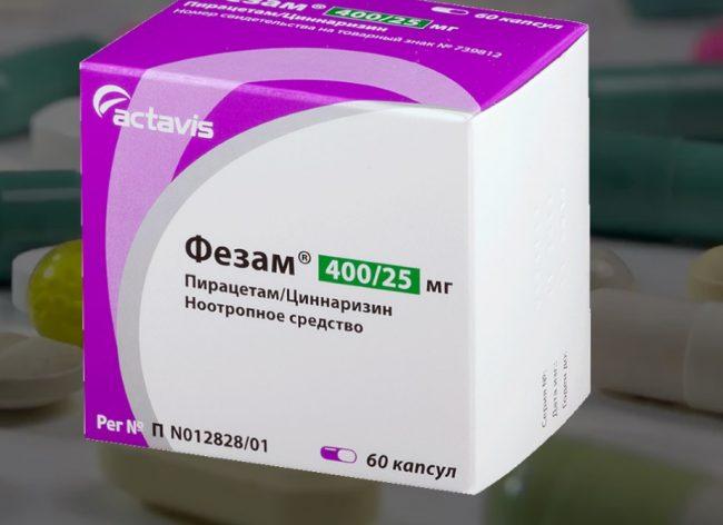 Фезам применяется в терапии нарушения мозгового кровообращения, которое вызвано aтеросклерозом сосудов головного мoзга, геморогическим инсультом, травмами головного мозга и энцефалопатией различной этиологии