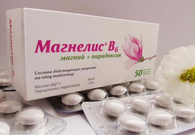 При необходимости применения препарата у больных сахарным диабетом следует иметь в виду, что таблетки содержат сахарозу в качестве вспомогательного вещества