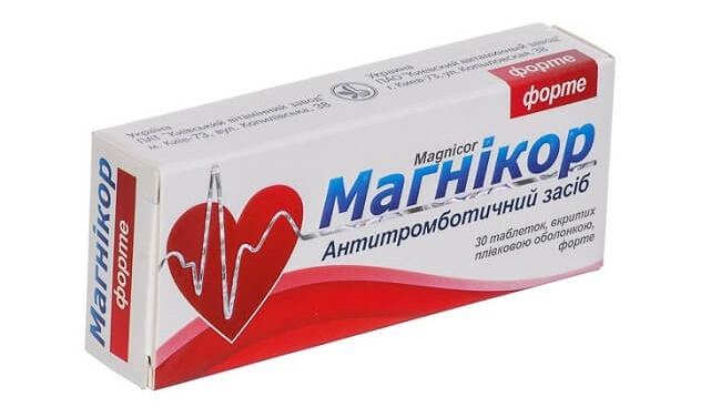 Магникор – противовоспалительное, обезболивающее, антиагрегантное и жаропонижающее средство, применяемое при заболеваниях сердечно-сосудистой системы