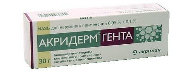 Акридерм Гента отличается от Акридерм ГК тем, что его можно применять для ерапии аллергических высыпаний, возникших на фоне солнечного дерматита, экземы и аллергического дерматита