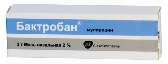 Бактробан - противомикробный препарат, в отличие от Банеоцина, препарат нельзя использовать для лечения детей до 1 года