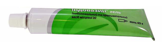 Лекарство выпускается в виде мази или геля расфасованного в алюминиевые тубы по 25 и 45 грамм, приобрести Индовазин можно без рецепта