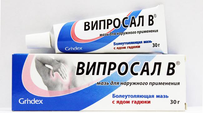 Мазь Випросал - препарат для наружного применения, оказывает местное раздражающее и анальгезирующее действие. Вызывает раздражение чувствительных рецепторов кожи и подкожной клетчатки, расширяет сосуды, улучшает трофику тканей
