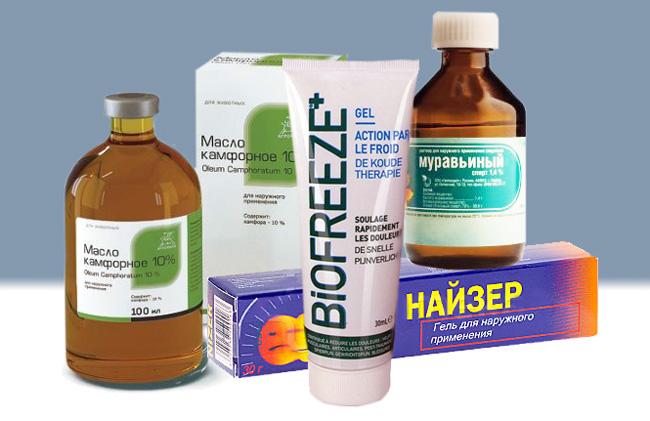 В аптеках можно приобрести не дорогие аналоги Мази Випросал, которые имеют сходный терапевтический эффект или аналогичные действующие вещества