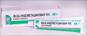 Индометацин выпускается в трёх видах, поэтому следует уточнять у врача, какой именно способ применения для вас актуален