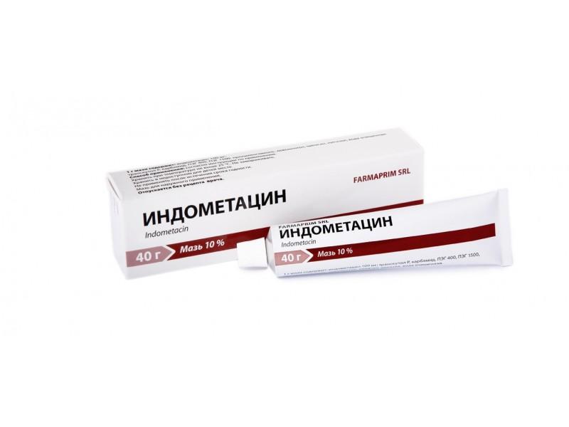 Противопоказания вполне классические, как для лекарств подобного типа и это же относится и к побочным эффектам
