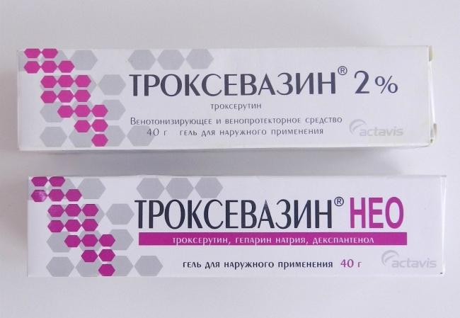Мазь эффективна для лечения гематом и ушибов. Она оказывает венопротекторное, венотонизирующее, противовоспалительное, противоотечное, антиоксидантное и противосвертывающее действие.