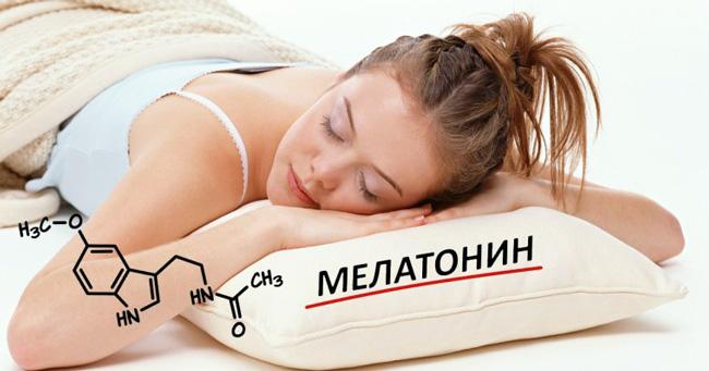 Мелатонин участвует в синхронизации биоритмов, а также комплексно влияет на гормональную и иммунную системы организма