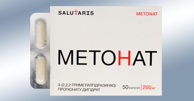 При одинаковых показаниях и противопоказаниях, Метонат реже вызывает побочные эффекты