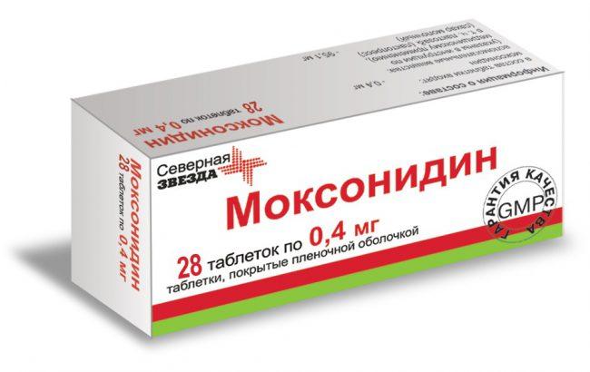 Моксонидин эффективно применяется в терапии артериальной гипертензии