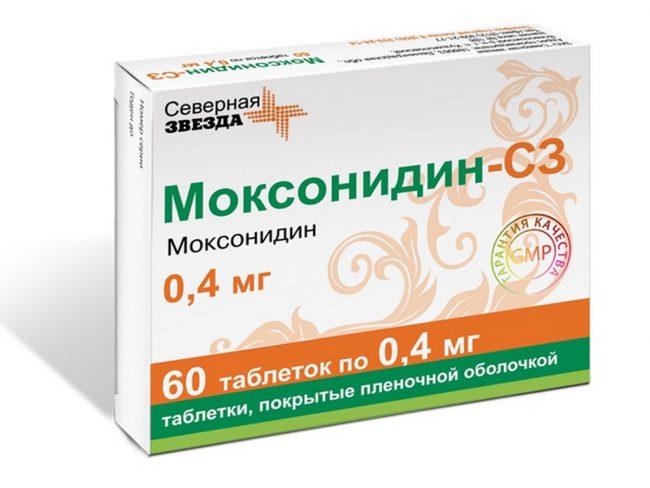 После приема внутрь моксонидин быстро и почти полностью абсорбируется из верхних отделов ЖКТ