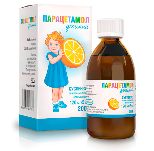 Наиболее действенным и безопасным жаропонижающим для детей является Парацетамол