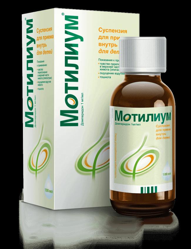 Cледует очень точно рассчитывать дозу препарата Мотилиум для новорожденных, детей первого года жизни и детей раннего дошкольного возраста и строго придерживаться этой дозы