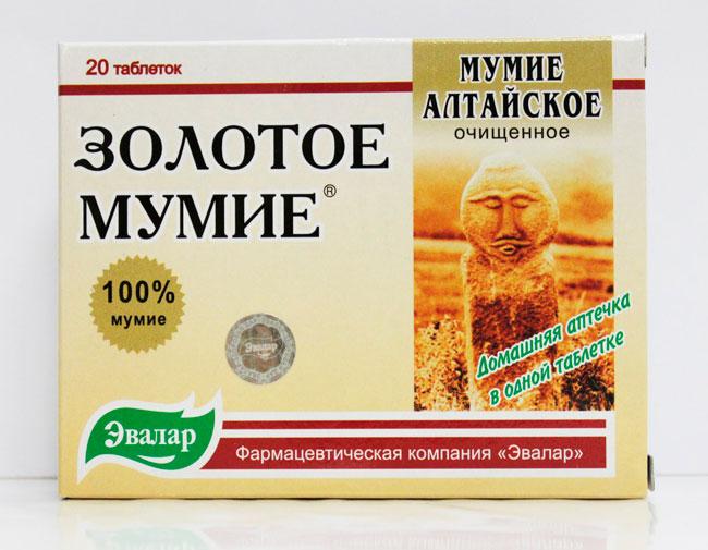 Таблетки Мумие продаются без рецепта, для изготовления используют экстракт горной смолы, который подвергается химической и термической обработке, поэтому утрачивает часть своих полезных свойств