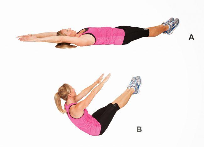 Лежа на спине руки выпрямить и вытянуть над головой, поднимая вверх прямые руки и ноги образуется буква V