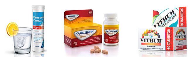 Препараты с кальцием назначаются ребенку только после консультации с врачом
