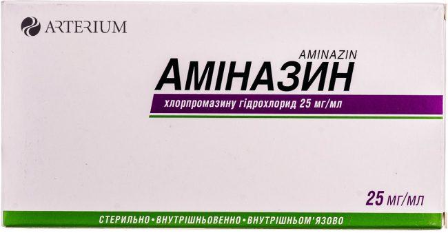 Аминазин обладает общим антипсихотическим эффектом и используется для лечения бредовых и галлюцинаторных расстройств