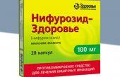 Нифуроксазид капсулы и суспензия – инструкция по применению, состав, особенности применения при диарее
