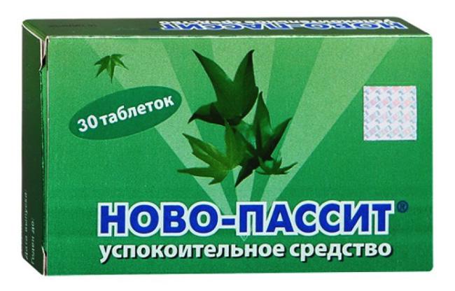 Комбинированный препарат, состоящий из комплекса экстрактов из лекарственных растений и гвайфенезина. Оказывает успокаивающее и противотревожное действие