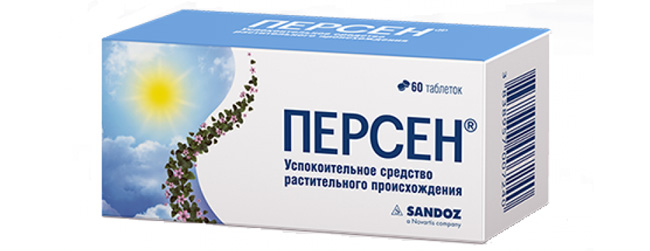 Персен изготовлен на основе растительных экстрактов, которые обладают мягким седативным эффектом
