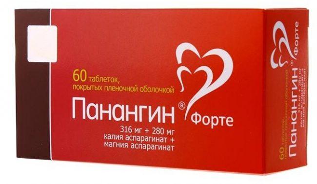 Зачастую встречаются в виде таблетках и ампулах препарата. Желательно, чтобы температура в помещении не превышала 25 градусов.