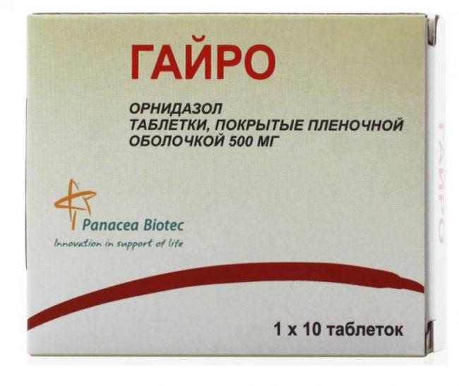 Орнидазол - действующее вещество для Гайро