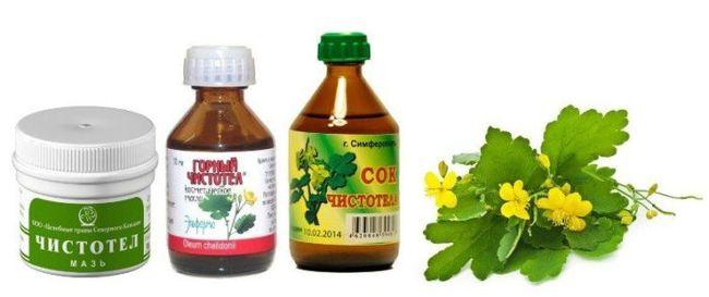 Из народных средств при остроконечных кондиломах рекомендуется сок чистотела