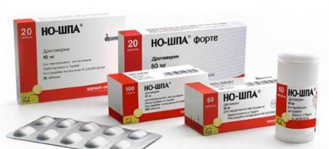 Активное вещество этого препарата — дротаверин, оказывающий спазмолитическое действие на гладкую мускулатуру и поэтому способный справляться с даже с сильными болями спастического характера