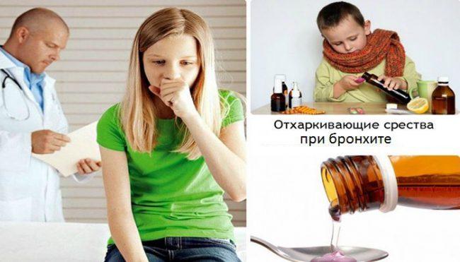 Выбирать отхаркивающие средства нужно опираясь на первопричину кашля и индивидуальные особенности больного