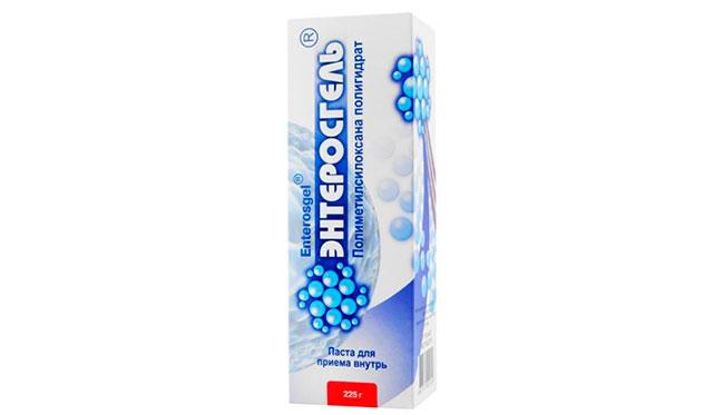 Энтеросгель впитывает яды и токсины, бактерии и вирусы, антигены различной природы, которые находятся в просвете кишечника и выводит их наружу